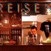 BIER REISE '98 - メイン写真: