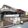 嵐山 琥珀堂 - メイン写真:
