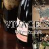 VIVACE.S - メイン写真: