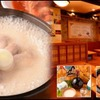 高麗参鶏湯 - メイン写真: