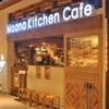 モアナキッチンカフェ - メイン写真: