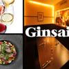 Ginsai 銀座 - メイン写真: