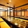 個室 創作和食居酒屋 ゆずの小町 - メイン写真: