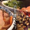 居酒屋あきちゃん - メイン写真: