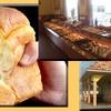 スペイン石窯パン工房 メリチェル - メイン写真: