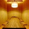 恵比寿屋 HANARE - メイン写真: