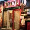 Sanji - メイン写真: