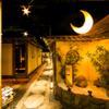 天空の月 - メイン写真: