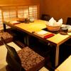 京都 瓢喜 - メイン写真: