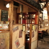 昭和大衆ホルモン - メイン写真: