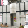 焼肉のんき - メイン写真: