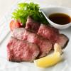 ろ・び・ん - 料理写真:香味野菜と山椒で和風な味わいに『ローストビーフ』