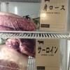 味覚園 - 内観写真:自慢のお肉は食べごろでご提供します