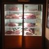 味覚園 - 内観写真:精肉店直営♪安心美味しいお肉。店内で絶賛熟成中です!