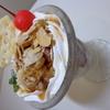 うみねこ - 料理写真:チョコナッツパフェ