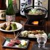 いのこ家 山形田 - 料理写真:山形の味を最高にご堪能いただけるコースもご用意。