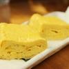 一歩 - 料理写真:こだわり卵の出汁巻き