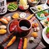 串かつ場ぁ 聖天堂 - 料理写真:
