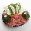 味の牛たん 喜助 - 料理写真:至福の味わい「特撰牛たんしゃぶしゃぶ」