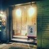 博多串焼き 八乃助 - 外観写真:外観です
