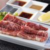 たれ焼肉 金肉屋 - 料理写真:大大大人気!!金肉屋上ハラミ¥1500