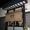 天ぷら てんかつ - メイン写真: