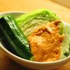 ホルモン・焼肉 8 hachi  - 料理写真:お通し