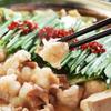 DiningBar & EventSpace M's - 料理写真:スープが自慢のモツ鍋!同窓会や会社宴会に大人気♪