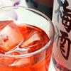 個室居酒屋 牛タンしゃぶしゃぶ食べ放題 京竈 - メイン写真:
