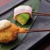 串かつ場ぁ 聖天堂 - 料理写真:アボカド肉巻き
