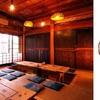 囲炉茶屋 - メイン写真: