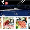 さかなや 魚清 - メイン写真: