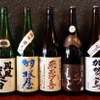 味十味 - 料理写真:手創り焼鳥と合う日本酒・地酒を取り揃えております。