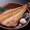 蓮 - 料理写真:ジャンボ縞ホッケ680円