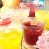 長野個室居酒屋 酒と和みと肉と野菜 - 料理写真: