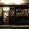 cafe maru - メイン写真: