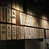ぐりこ - メイン写真: