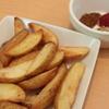 カフェ&ゲームバー ことぶき - 料理写真:【終売】皮付きポテト。油で揚げない調理をしています。