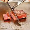 鉄板焼 いちか - 料理写真:最高級の和牛。全てお客様の目の前で!