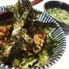 やきとり 秀 - 料理写真:鶏そぼろごはん