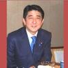 寿司上野坂 - メイン写真: