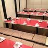 全席個室居酒屋 桜の藩 - メイン写真: