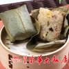 湘南菊華大飯店 - 料理写真: