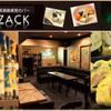 居ZACK - メイン写真: