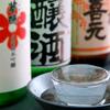 季節の肴とお酒 たいのたい - メイン写真: