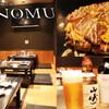 KONOMU - メイン写真: