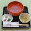 吉野本葛 天極堂 - 料理写真:かわり葛きり