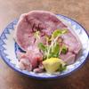 かっちゃんち - 料理写真:【生タンステーキ】絶対一度は食べて欲しい!!1cmカットの厚切りタン!!冷凍せずに生の状態で提供するかっちゃんちの人気メニュー。