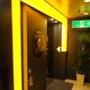 夜空のジンギスカン - 内観写真:入口