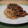 Ailnoir - 料理写真:有機ワイン&野菜たっぷり牛ミートソース